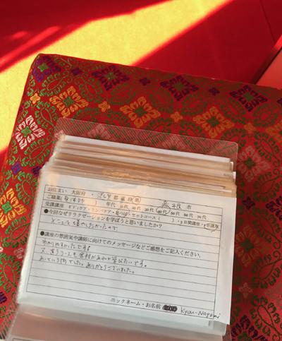 滋賀県彦根市足ツボ・リフレクソロジーのレッスン教室スクール