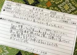 枚方市 ボディケアマッサージ 整体 スクール 教室(学校)