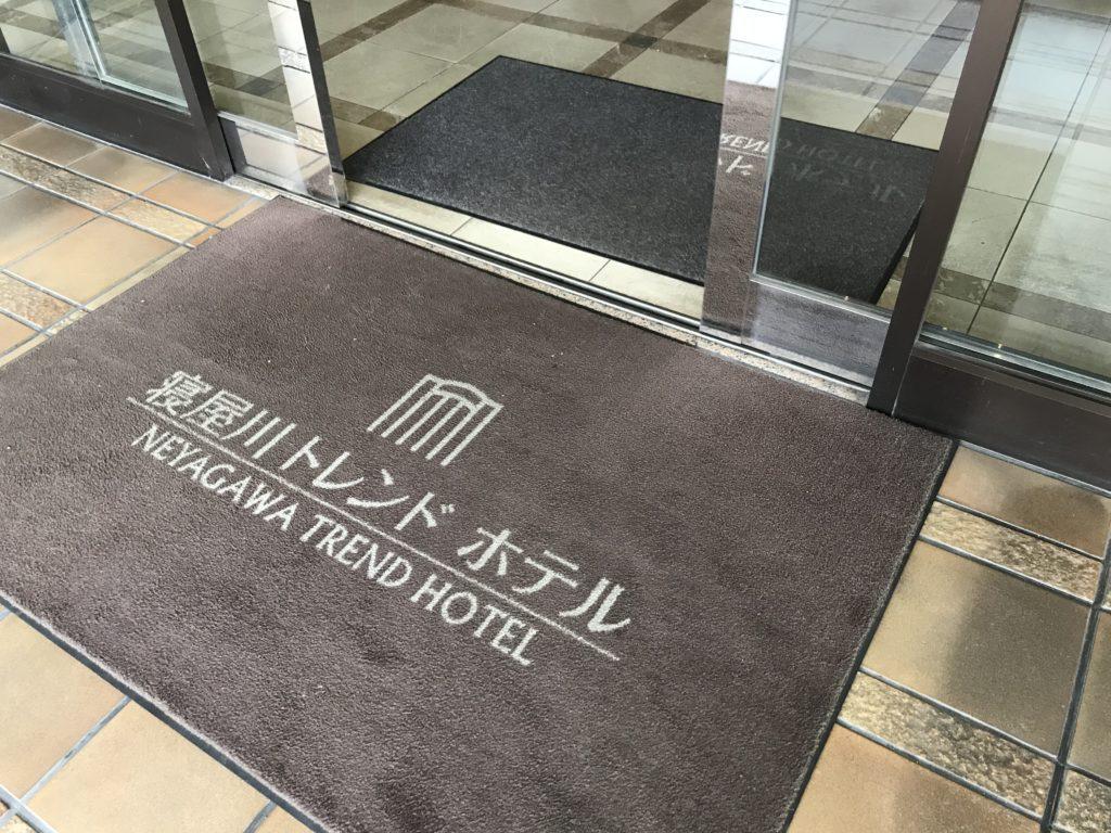 リンパマッサージスクール大阪休息館があるホテルの玄関
