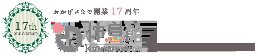 大阪リラクゼーションスクール(足つぼ・リンパケア・ボディケア・整体)教室/習い事の休息館
