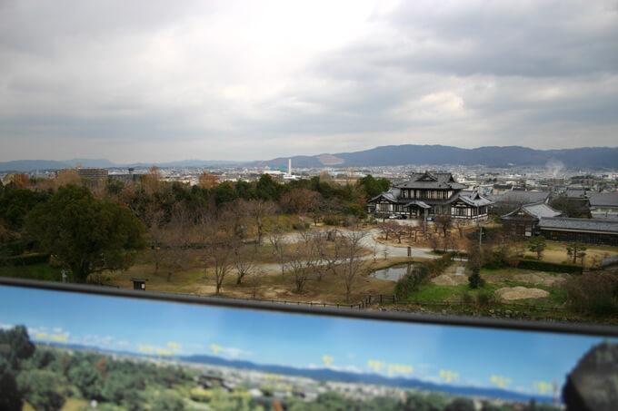郡山城 奈良 展望
