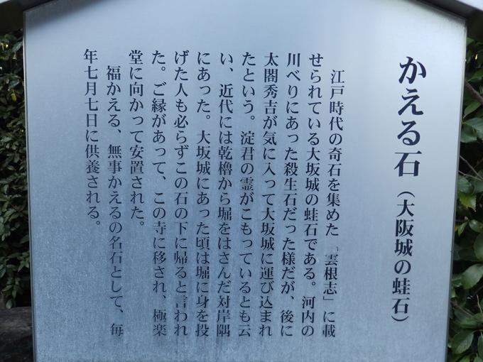 奈良 元興寺 豊臣秀吉