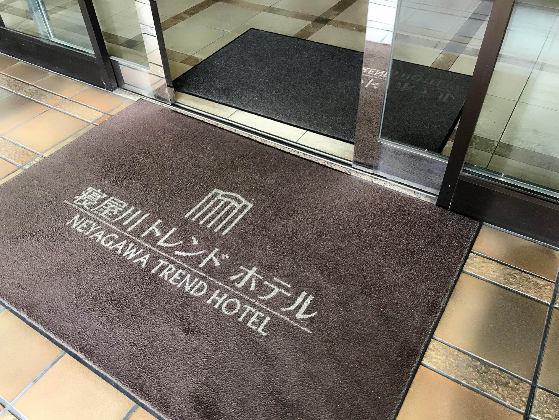 和歌山県より合宿にてボディケアマッサージ、リンパケアマッサージ、足つぼの3つの要素が入ったリラクゼーション講座を受講
