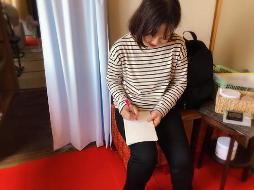 和歌山県 ボディケアマッサージ もみほぐし スクール