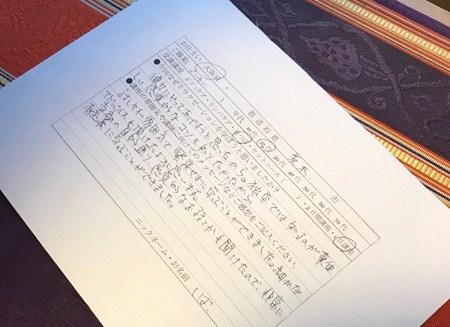 足つぼ・リフレクソロジー・フットスクール大阪