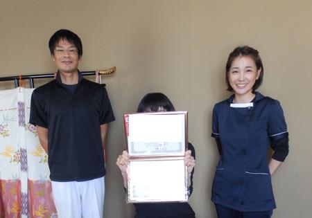 奈良県・足つぼ・ボディケアマッサージ講座スクール