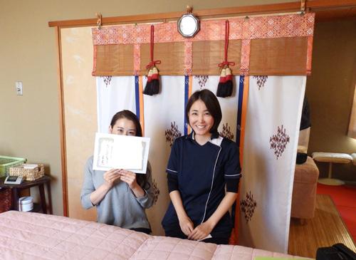 奈良県 ボディケアマッサージ講座