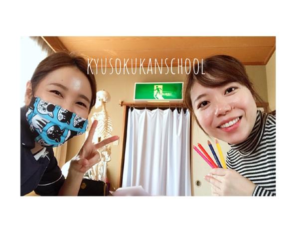 大阪のボディケア講座の様子