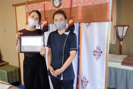茨木市より助産師さんがリラクゼーション講座を受講されました