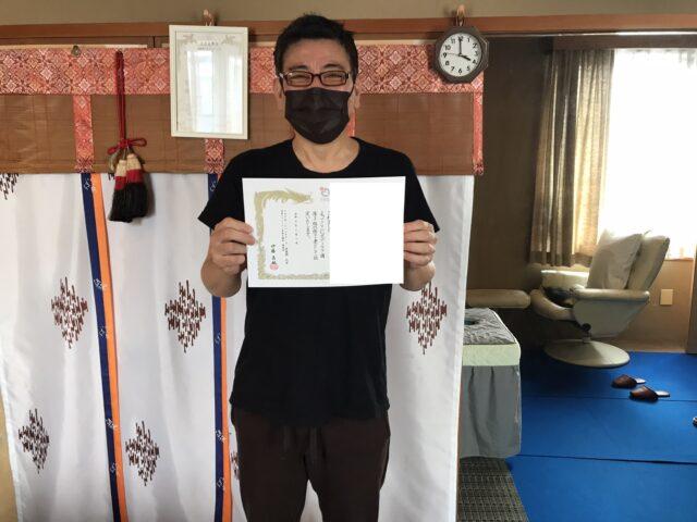 マッサージ 1日講座 京都